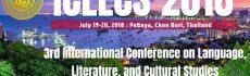 โครงการประชุมนานาชาติเพื่อนำเสนอผลงานวิจัยทางด้านการศึกษา ภาษา วรรณคดี และวัฒนธรรม ครั้งที่ ๓