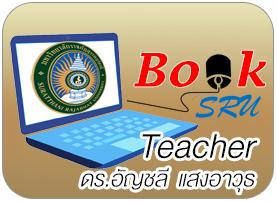 ปรัชญาการศึกษาเพื่อการพัฒนาการเรียนการสอน