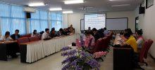 โครงการประชุมเชิงปฏิบัติการในการพัฒนาหลักสูตรเพื่อสนองตอบความต้องการของชุมชนท้องถิ่น